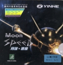 Yinhe Moon speed soft