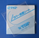 TSP Rubber Protector